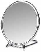Zrcadlo okr.14, 5cm SILVER